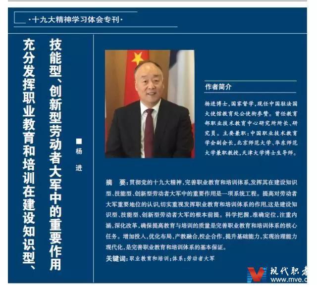 正在探索一条有中国特色的职业教育和培训发展道路,为国家经济发展